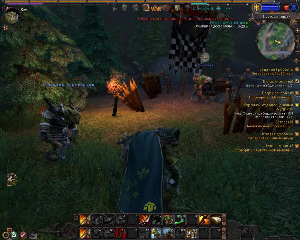 Review: warhammer online - age of reckoning